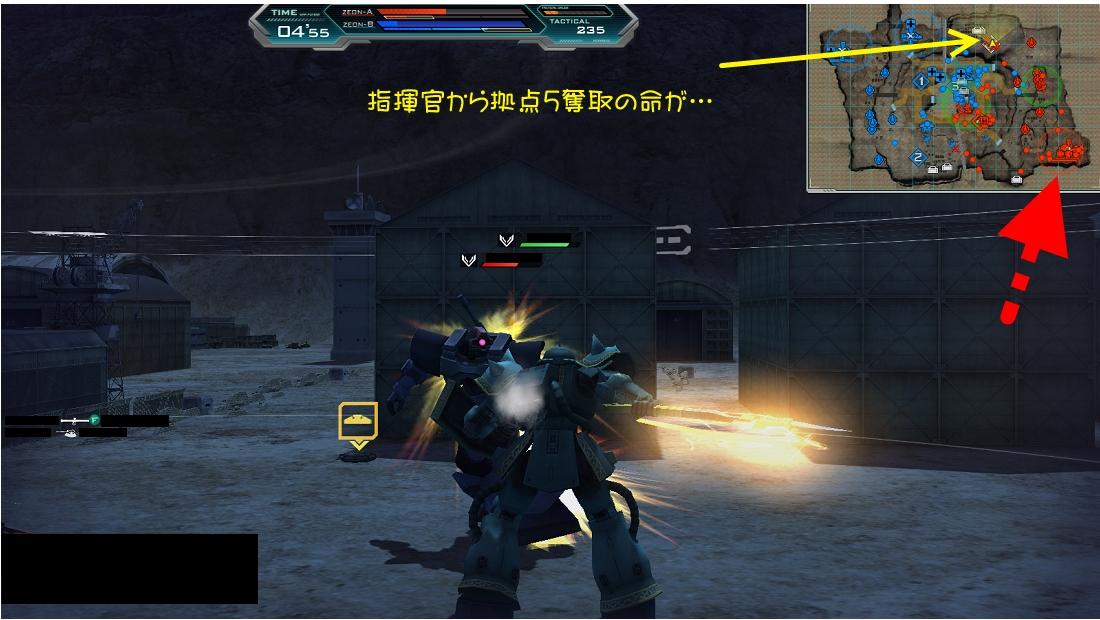 #08 自軍戦略兵器第二弾護衛