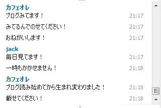 FC2ro698.jpg