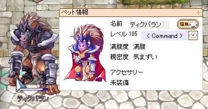 FC2ro710.jpg