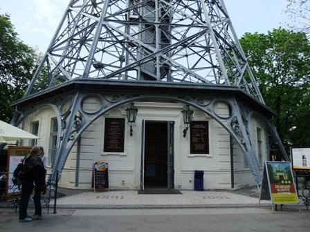 ペトシー公園の塔
