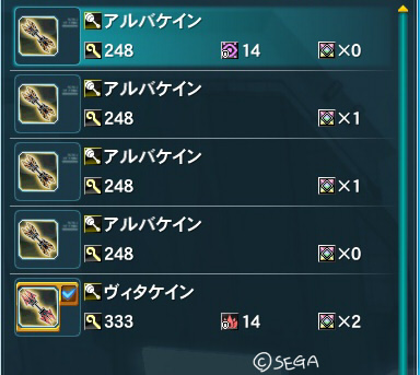 たんぷれ2