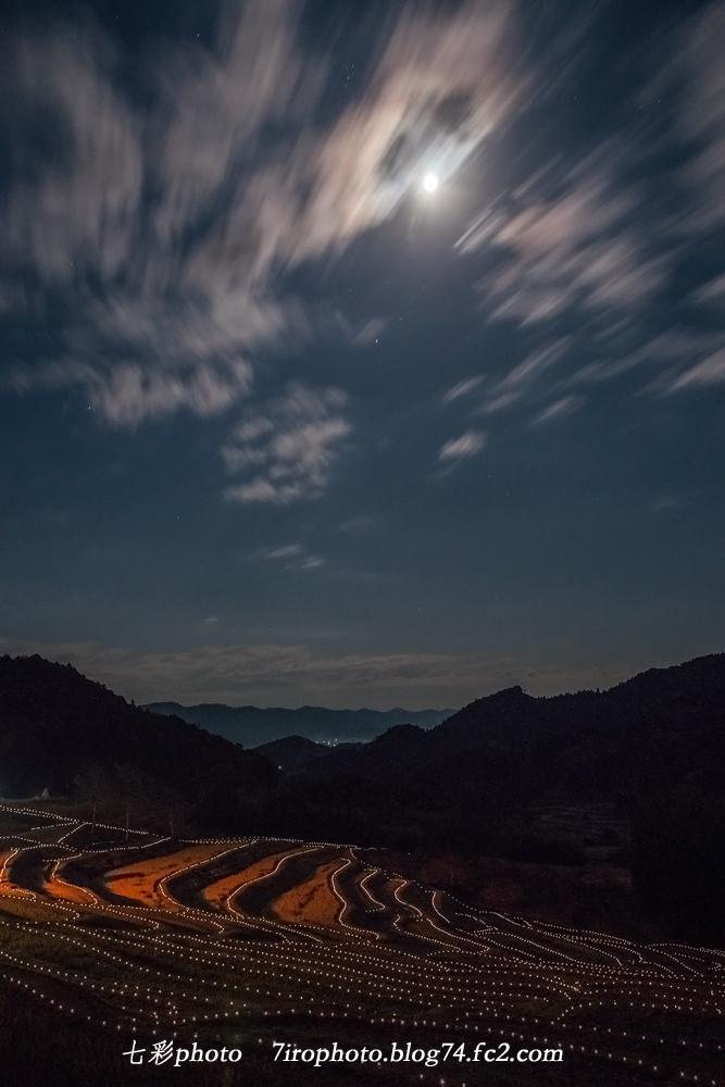 2013-12-15_大山千枚田_0890