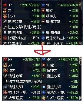 Baidu IME_2013-12-16_10-8-33