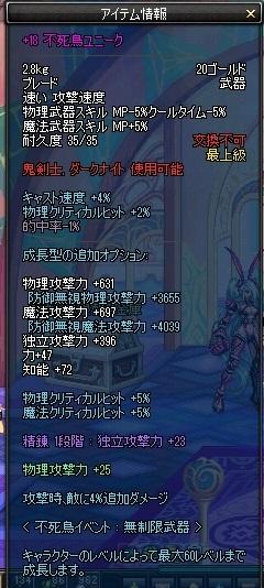 ScreenShot2013_1211_235710444.jpg
