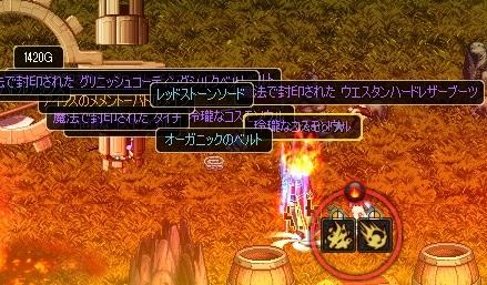 ScreenShot2013_1214_132620311.jpg