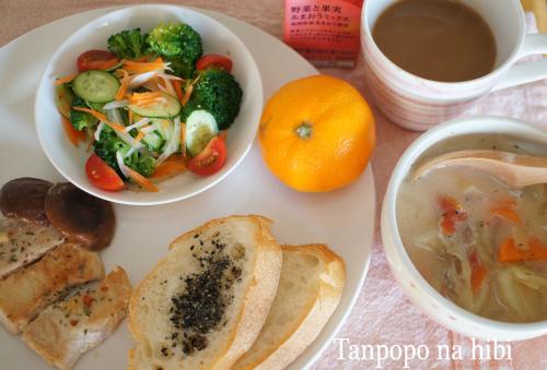 トマト豆乳スープ