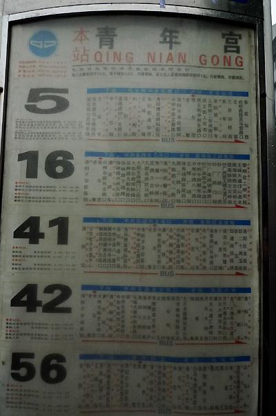 20120517-06.jpg