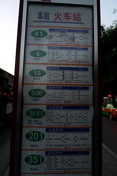 20120517-10.jpg