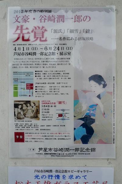 20120624-02.jpg