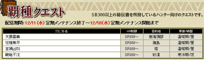 bandicam 2013-12-11 08-49-20-710
