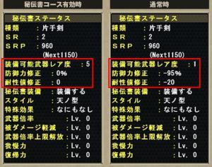 area02_grow_img04.jpeg
