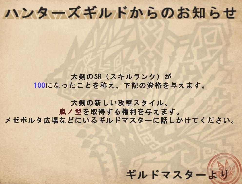 mhf_20121027_141534_848.jpg