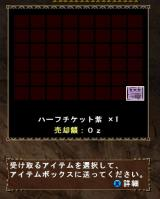 mhf_20121214_233258_695.jpg