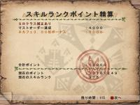 mhf_20121214_233327_419.jpg