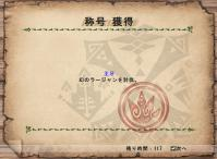 mhf_20121216_140248_505.jpg