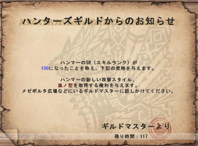 mhf_20130119_104055_447_convert_20130120165606.jpg