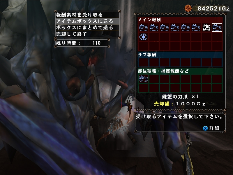 mhf_20131216_190044_116.jpg