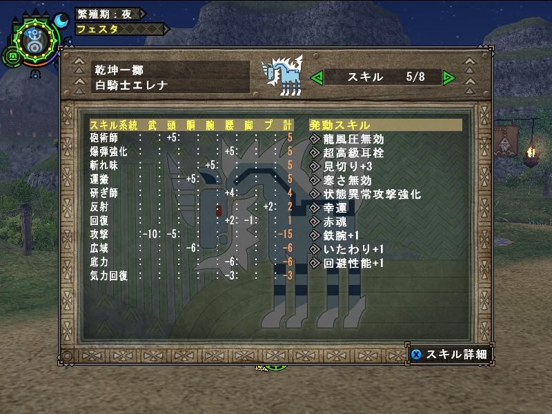 mhf_20131219_004047_285.jpg