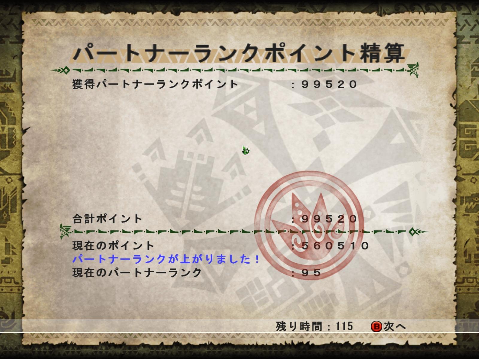 mhf_20131221_131809_960.jpg