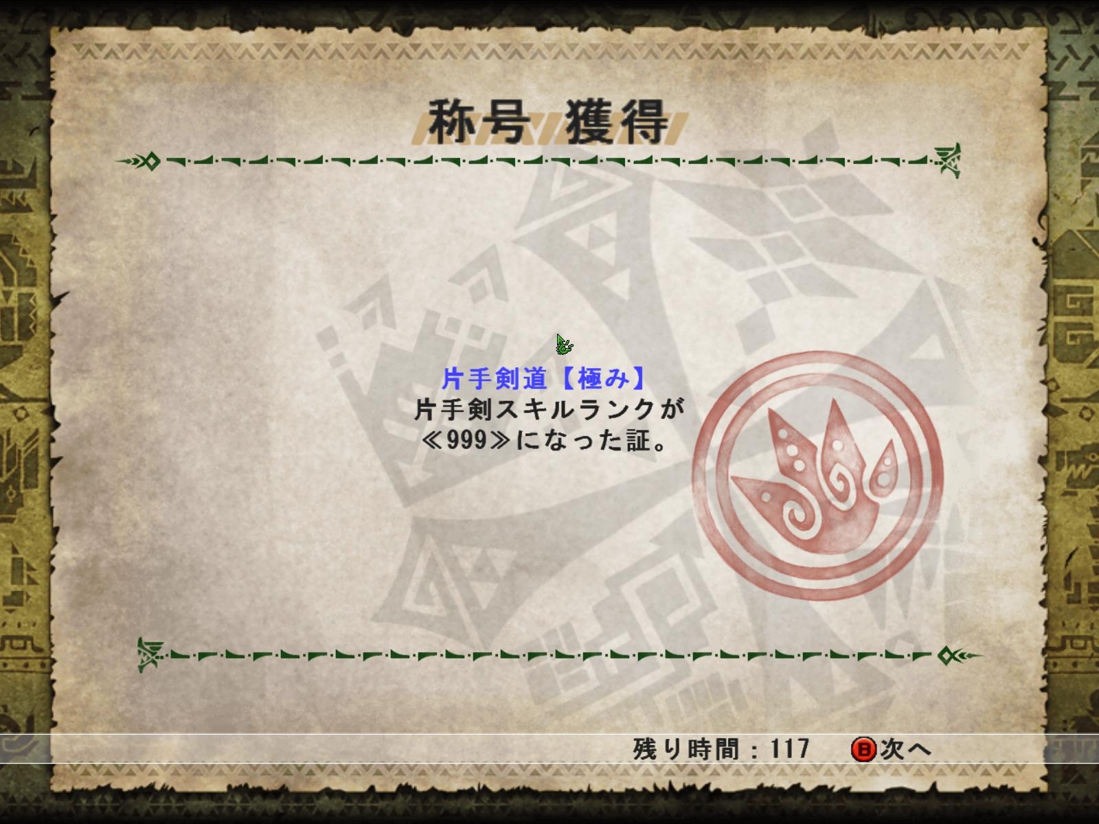 mhf_20131221_133130_295.jpg