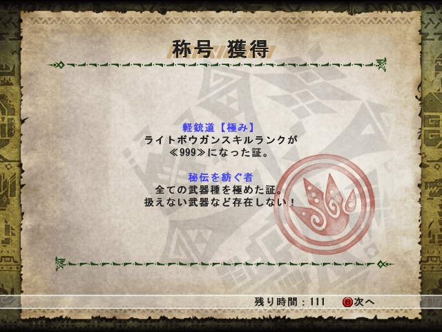 mhf_20131221_162432_199.jpg