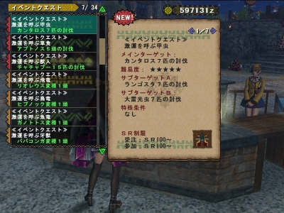 mhf_20141019_111444_321.jpg