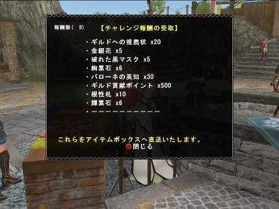 mhf_20141021_234456_133.jpg