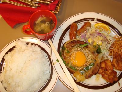 ディナー (1)
