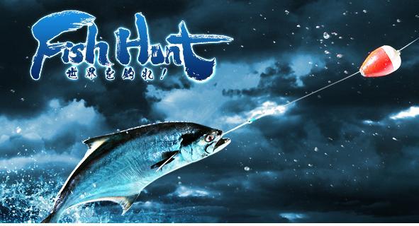 fishhunt.jpg