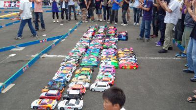 tamiyaGP201201.jpg