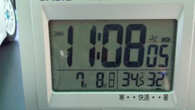 tamiyaGP201206.jpg