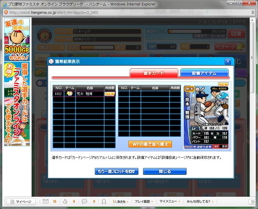 05_20120713233024.jpg