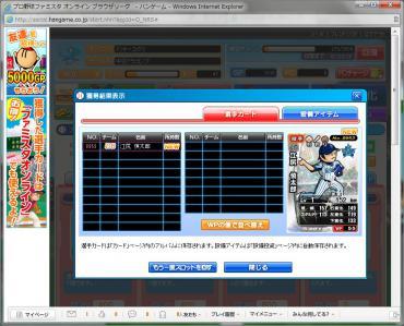 05_20120717234052.jpg