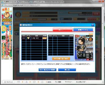 05_20120727000848.jpg