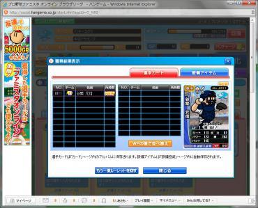 05_20120812234306.jpg