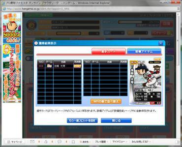 06_20120805054138.jpg
