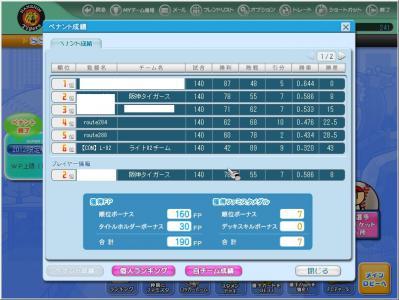 07_20120717234051.jpg