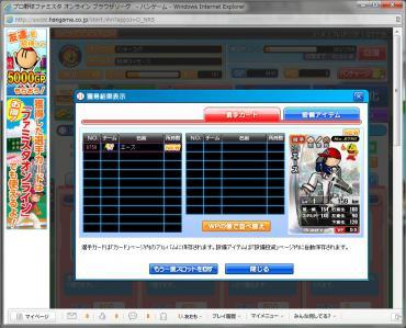 07_20120728012548.jpg