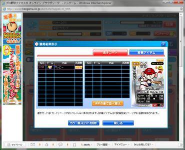07_20120801230530.jpg