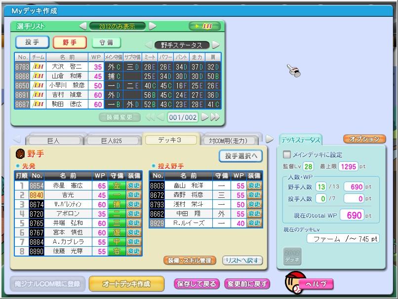 09_20120713234038.jpg
