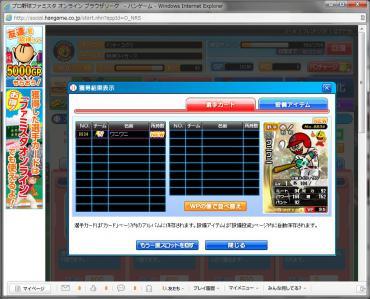 09_20120730234543.jpg