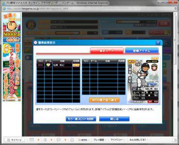 10_20120730234543.jpg