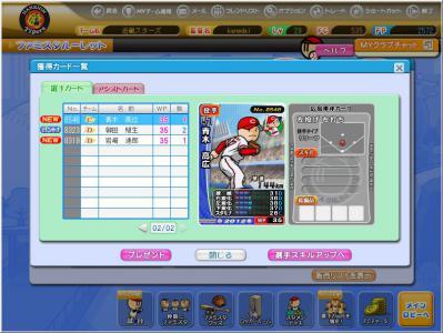 10_20120805214740.jpg