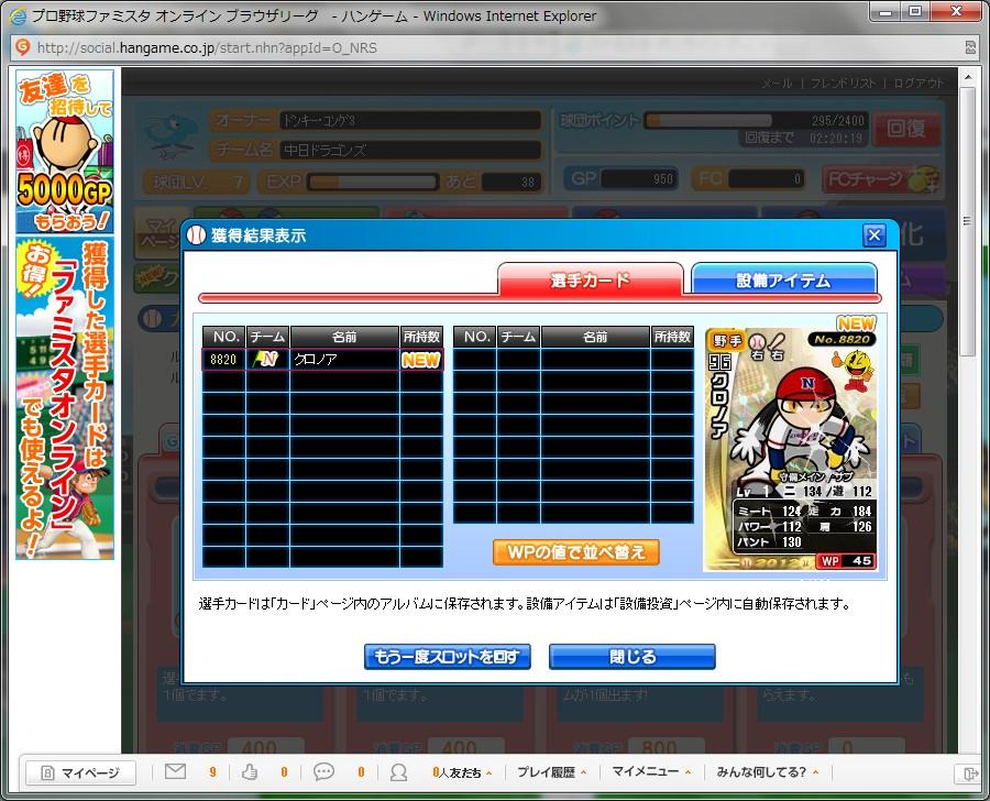 11_20120714235828.jpg