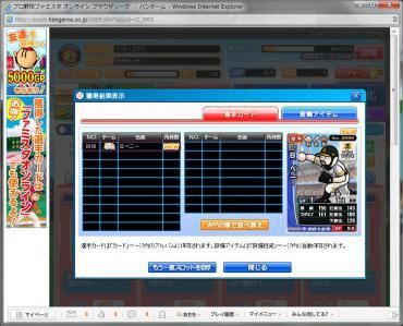 14_20120727000845.jpg