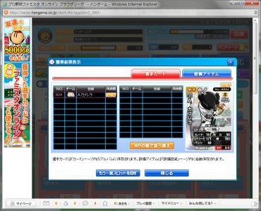 14_20120810021031.jpg