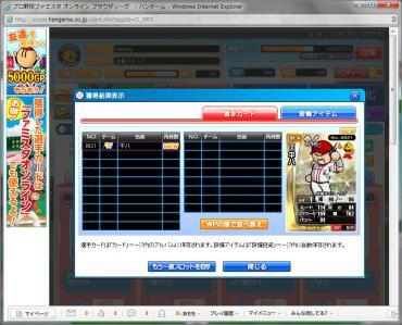 15_20120814234925.jpg
