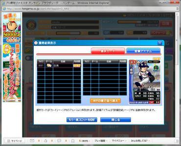 16_20120814234925.jpg