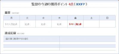 20S_20120720215236.jpg