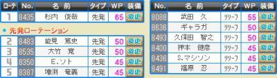 2_20120801230658.jpg